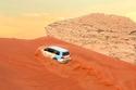 Fossil Rock - Sharjah