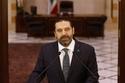 Hariri, Lebanon Prime Minister steps down
