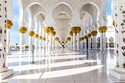 7 Facts You Must Know About Sheikh Zayed Grand Mosque 2