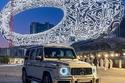 Sheikh Hamad bin Hamdan Al Nahyan- Mercedes-Benz G55 AMG