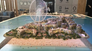Ain Dubai: World