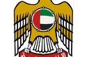National emblem of UAE