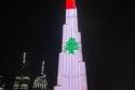 Burj Khalifa Lights Up 1