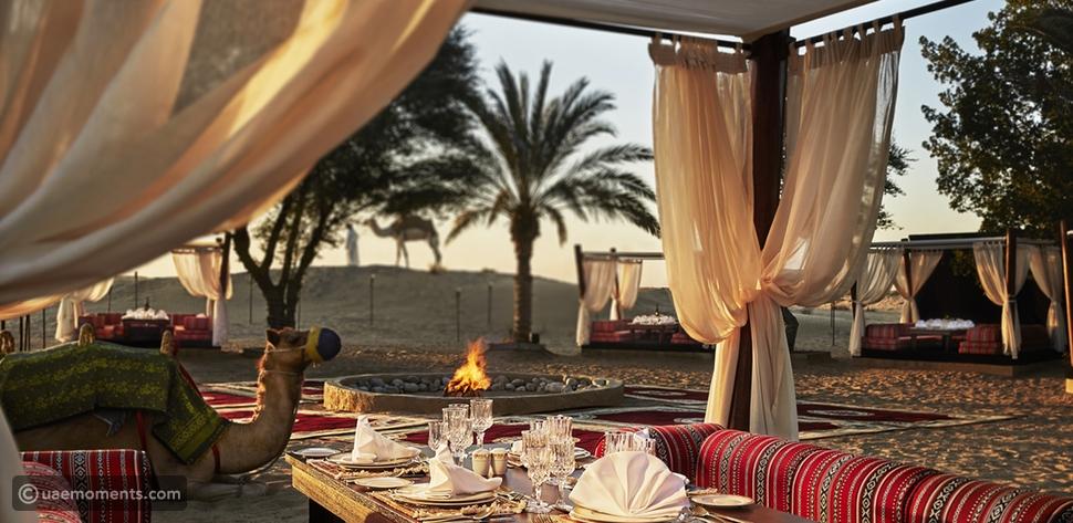 All UAE Iftar Offers for Ramadan 2021