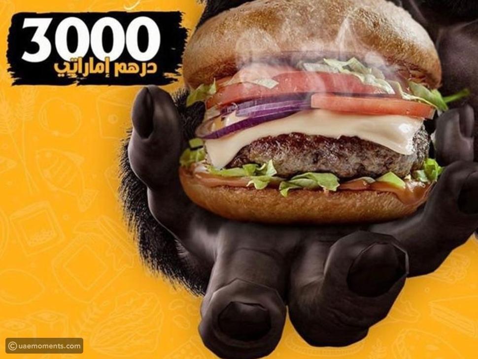 'Dh3,000 Gorilla Burger' in Ras Al Khaimah shuts down restaurant