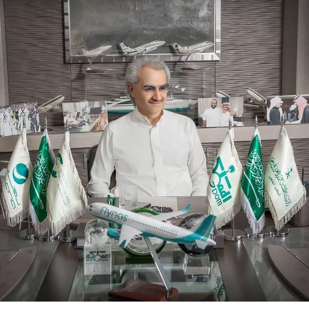 Top 5 Most Powerful Saudi Figures