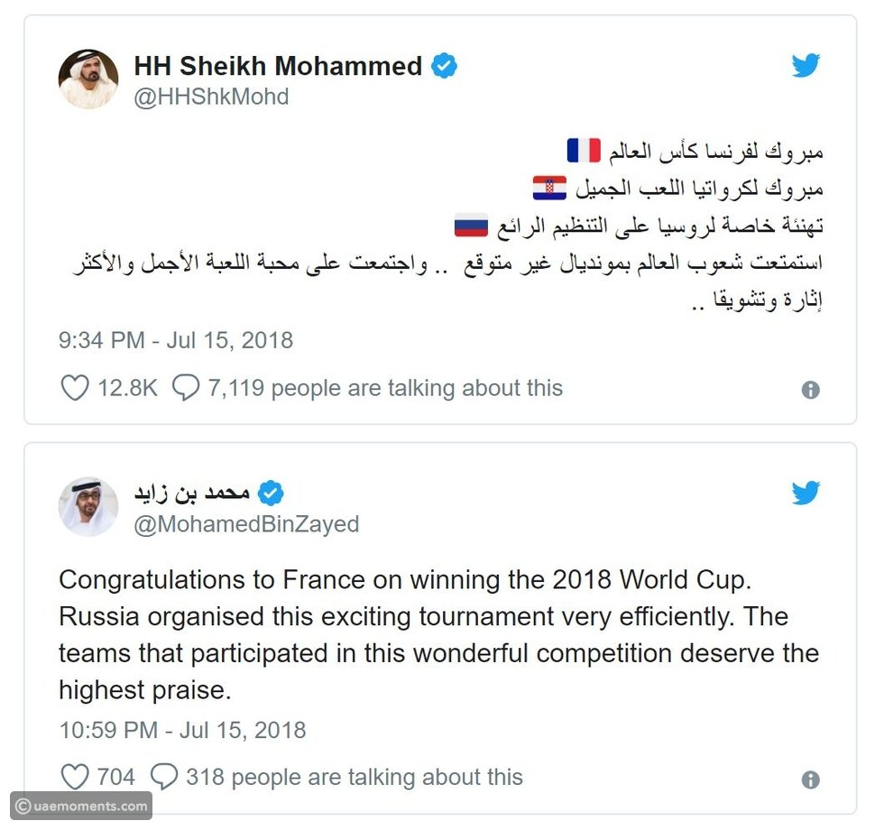 UAE leaders congratulate French President on World Cup win