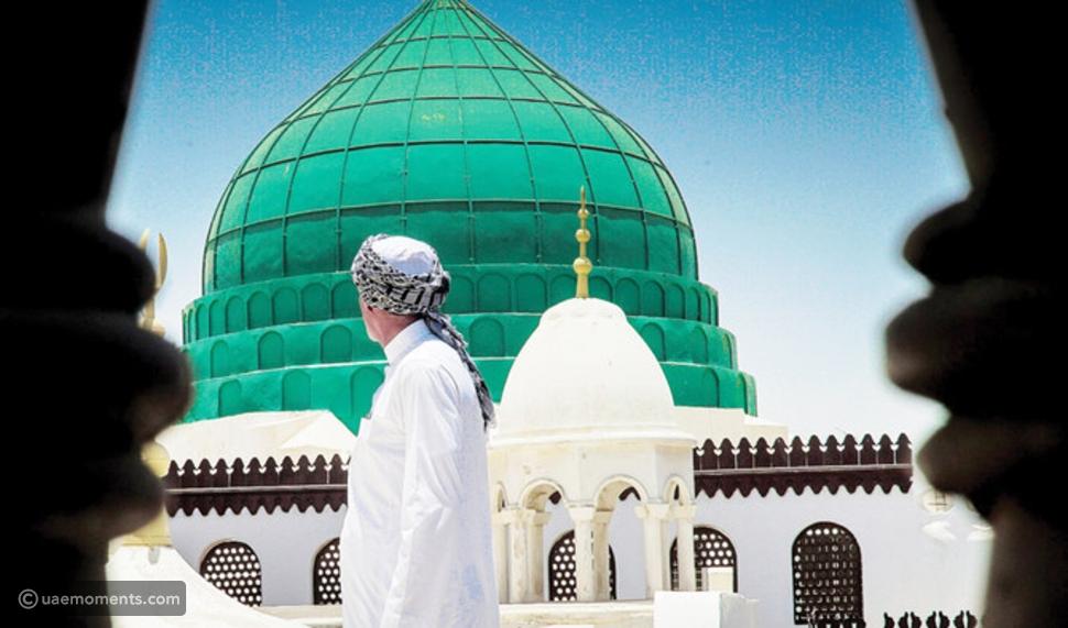 Getaway Spots in Saudi Arabia