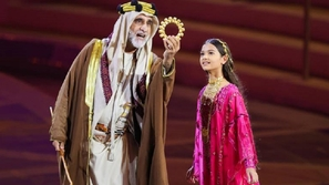 Who Is The Expo 2020 Dubai Opening Ceremony Girl?