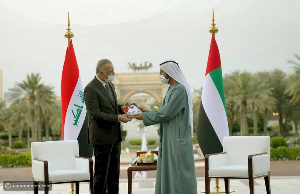 How the UAE Plans to Help in Iraq's Reconstruction