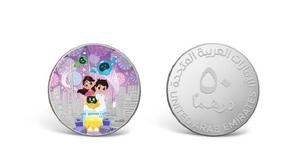 EXPO 2020 Dubai Reveals Special Coins with Mascots
