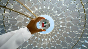 Expo 2020: More Emirates Give Paid Leave to Government Employees