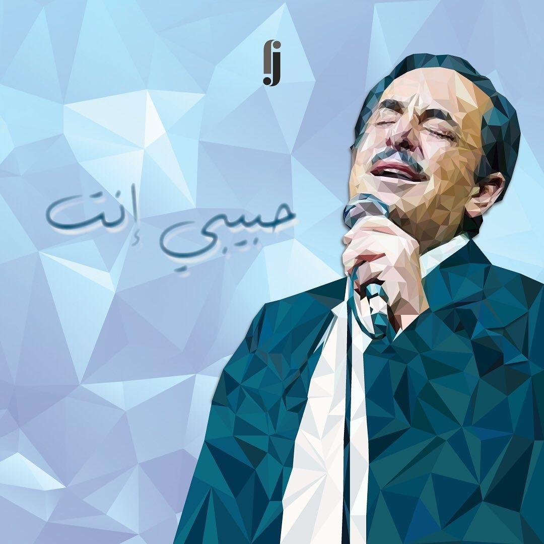 Google Celebrates The Late Melhem Barakat