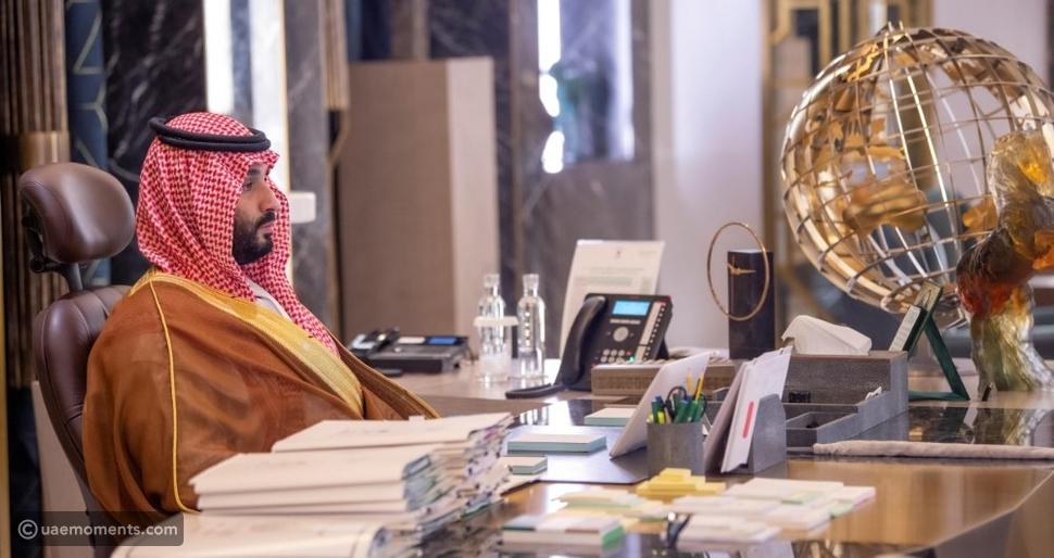 Meet Saudi's Third Female Ambassador
