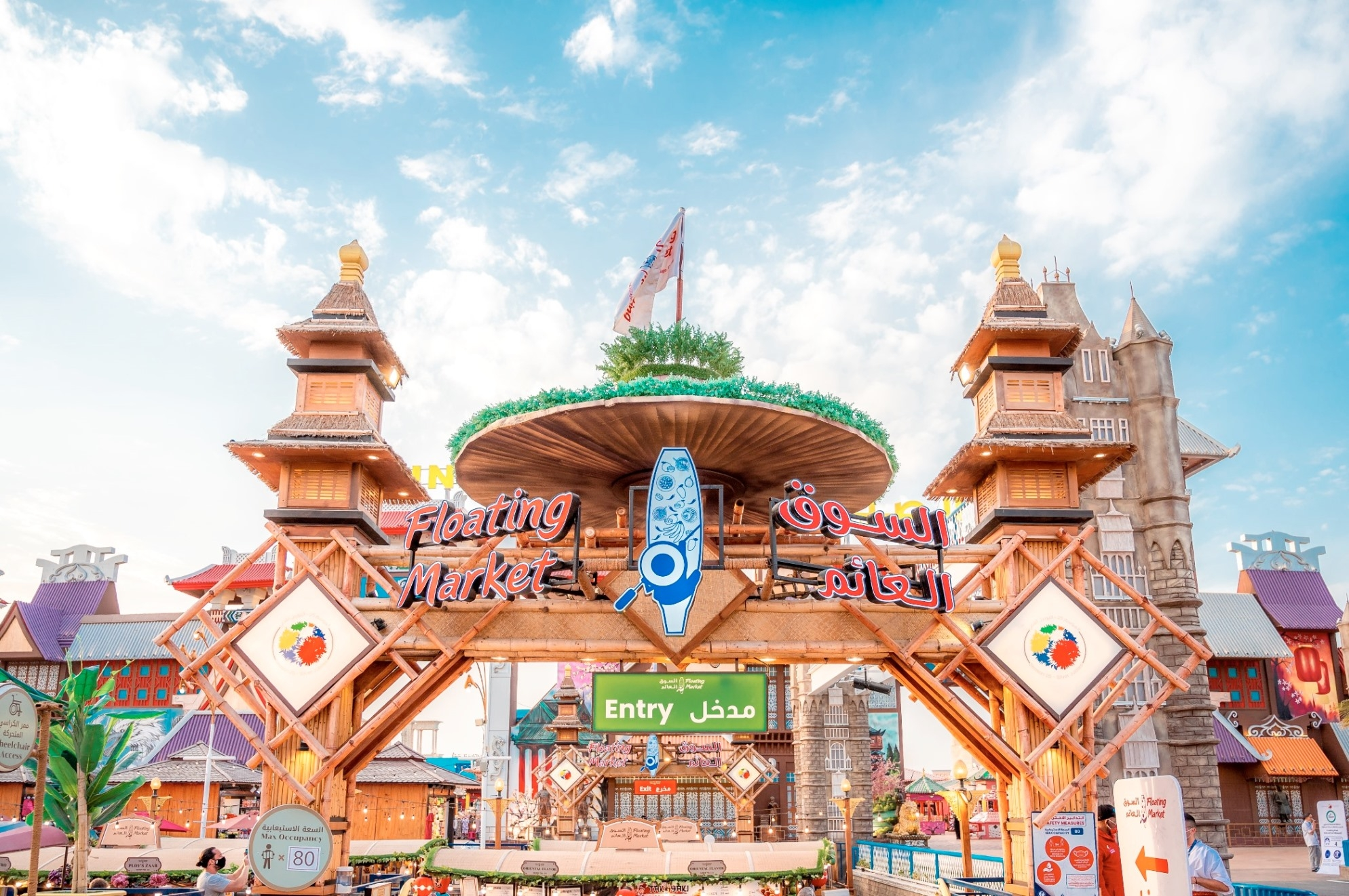 Here's What's New In Global Village Season 26