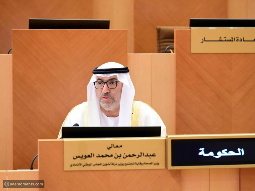 UAE Considers PCR Test Costs To Be Covered By Insurance